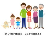 three generation family | Shutterstock . vector #385988665