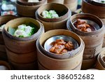 Dim Sum Dumpling In The Basket...