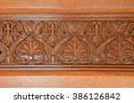 Detailed Islamic Wood Carved...