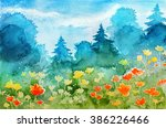 watercolor spring landscape  | Shutterstock . vector #386226466