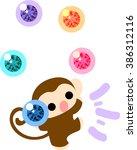pretty monkey throwing a balls | Shutterstock .eps vector #386312116