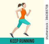 Keep Running. Woman Run. How To ...