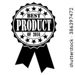 best product icon on white ... | Shutterstock .eps vector #386397472