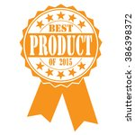 best product  icon on white ... | Shutterstock .eps vector #386398372