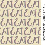 seamless hand drawn pattern... | Shutterstock .eps vector #386417158