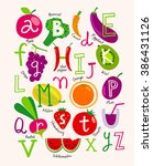 cute vector vegetarian alphabet ... | Shutterstock .eps vector #386431126