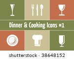 dinner   cooking vector icon... | Shutterstock .eps vector #38648152
