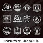 photo industry chalkboard... | Shutterstock . vector #386500348