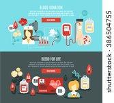 blood donor banner | Shutterstock . vector #386504755