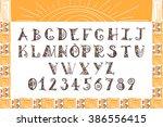 tribal alphabet ethnic font... | Shutterstock .eps vector #386556415
