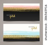 banners with grunge glitter... | Shutterstock .eps vector #386565916