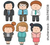 vector set of business person | Shutterstock .eps vector #386598538