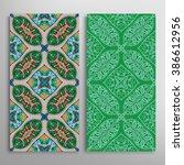 vertical seamless patterns... | Shutterstock .eps vector #386612956