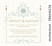 Graphic design page. Wedding invitation. Decorative floral frame and monogram. Template for greeting cards, invitations, menus. | Shutterstock vector #386646136