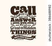 biblical illustration. call to... | Shutterstock .eps vector #386688982