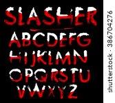 red blood text. halloween... | Shutterstock .eps vector #386704276
