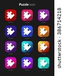puzzle logo ui app set for icon ...