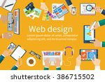 web design team in the office... | Shutterstock .eps vector #386715502