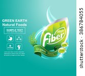 fiber in foods concept label... | Shutterstock .eps vector #386784055