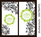 romantic invitation. wedding ... | Shutterstock . vector #386786992