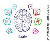 brain | Shutterstock . vector #386802718