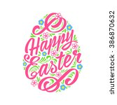 Happy Easter Greeting Card ...