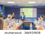 blur background of business ... | Shutterstock . vector #386929858