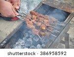 lambshashlik | Shutterstock . vector #386958592