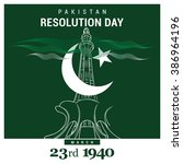 23 March. Pakistan Day....
