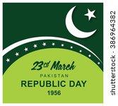 23 march. pakistan day.... | Shutterstock .eps vector #386964382