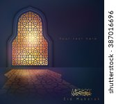 eid mubarak greeting background ... | Shutterstock .eps vector #387016696