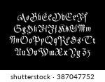 fantasy gothic font. retro... | Shutterstock .eps vector #387047752