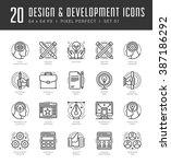 line icons set. trendy modern... | Shutterstock .eps vector #387186292