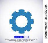 gear | Shutterstock .eps vector #387237985
