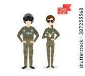 vector profession characters ...   Shutterstock .eps vector #387255568