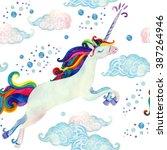 watercolor fairy tale...   Shutterstock . vector #387264946