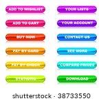 buttons for internet shop | Shutterstock .eps vector #38733550