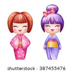 Watercolor Kokeshi Dolls ...