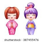 Watercolor Kokeshi Dolls ...