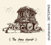 Stone Chariot   Hampi ...