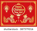 happy chinese new year card is... | Shutterstock .eps vector #387579316