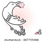 white raven and the sun. eps10... | Shutterstock .eps vector #387755488
