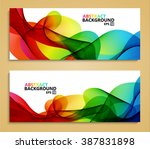 vector modern colorful abstract ... | Shutterstock .eps vector #387831898