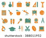 school icons | Shutterstock .eps vector #388011952