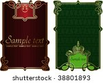 red and gold ornate banner.... | Shutterstock .eps vector #38801893
