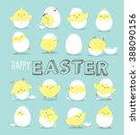 happy easter greeting card | Shutterstock .eps vector #388090156