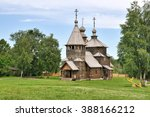 The Wooden Church Of  The...