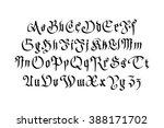 blackletter gothic script hand... | Shutterstock . vector #388171702
