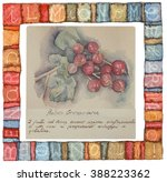 hand drawn watercolor painting... | Shutterstock . vector #388223362