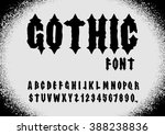 gothic font. ancient font.... | Shutterstock .eps vector #388238836